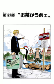 Chapter 124 Colored