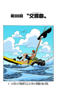 Chapter 300 Colored
