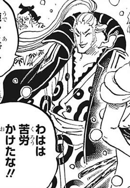 Denjiro Manga Infobox