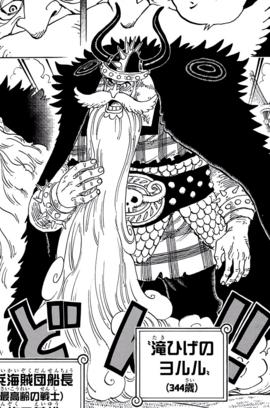 Jorl Manga Infobox
