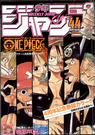 Shonen Jump 2001 Issue 44