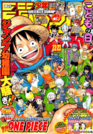 Shonen Jump 2014 Issue 22-23