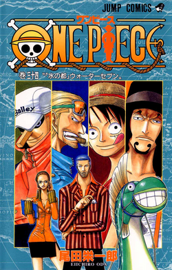Tome 34 Couverture VO Infobox