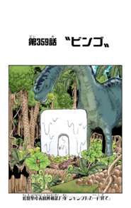 Chapter 359 Colored