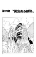 Chapter 579.png