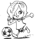 Domino Enfant