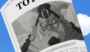 Jinbei Totto Land News