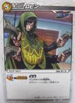 Nico Robin Miracle Battle Carddass 21-64 U