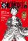 One Piece Magazine Vol. 1