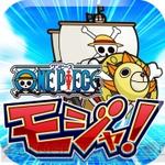 One Piece Moja App Icon