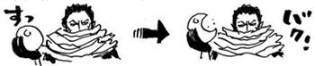 SBS 88 chapitre 885 Katakuri
