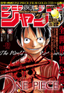Shonen Jump 2016 Issue 13