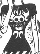 佩罗娜的标志
