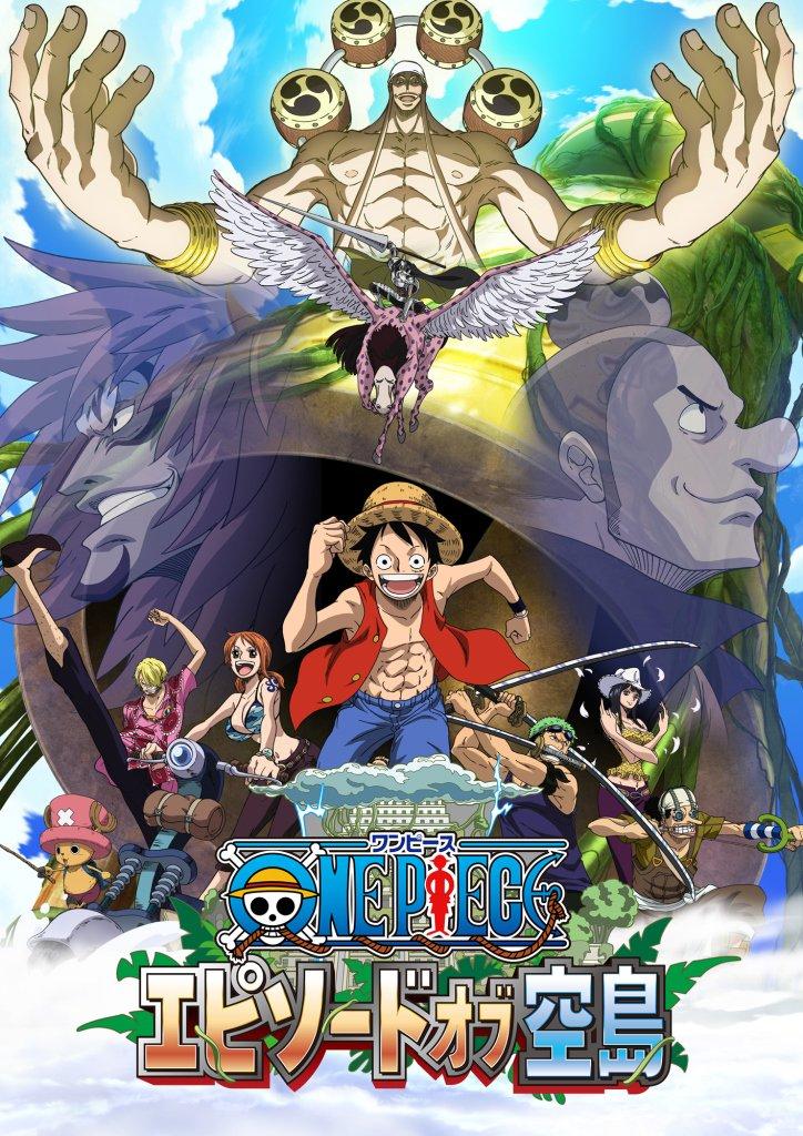 One Piece: Episode of Sorajima - One Piece: Episode of Sorajima (2018)