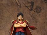 Figuarts ZERO One Piece