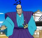 Galdino Boss Luffy Historical Special