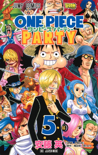 One Piece Party Volume 5