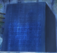 Ponéglyphe Ohara