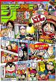 Shonen Jump 2014 Issue 37-38.png