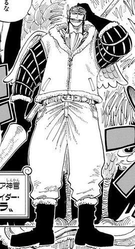 Shura Manga Infobox