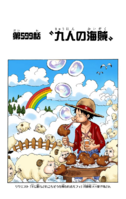 Chapter 599 Colored