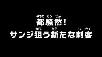 Episode 924