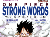One Piece Strong Words