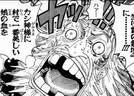 Pantri Manga Infobox