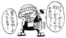 SBS Vol 7 Minatomo