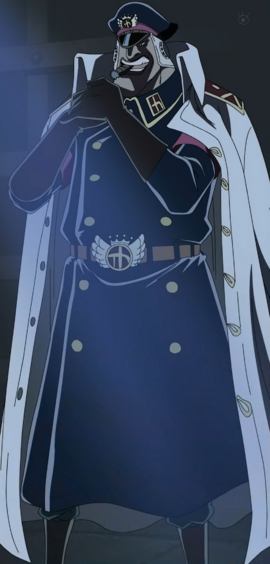 Shiryu Anime Pre Timeskip Infobox