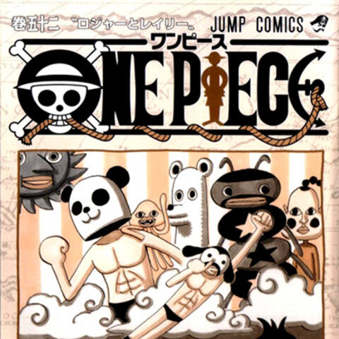 "Das alternative Cover von Tankōbon 52 ""Roger to Rayleigh"""