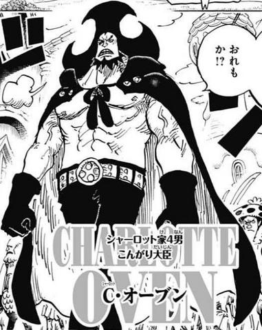 File:Charlotte Oven Manga Infobox.png