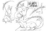 Concepto de Tsujiri Itachi