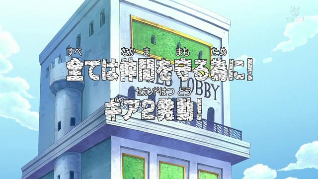 File:Episode 273.png