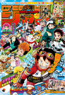 Shonen Jump 2020 Issue 4-5