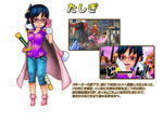 Tashigi en Super Grand Battle! X