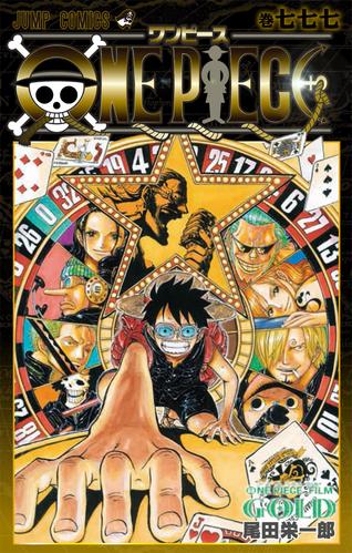 One Piece Том 777