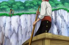 Shanks Yassop rencontre
