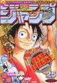 Shonen Jump 2004 numero 25