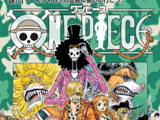 Chapters and Volumes/Volume 81-90