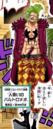 Bartolomeo in the Digitally Colored Manga