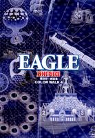 Color Walk 4 - 004