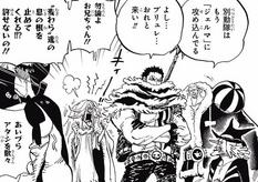 Katakuri comanda a sus hermanos