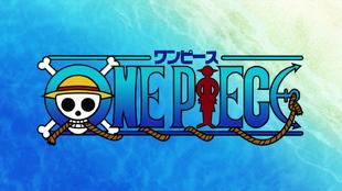 ONE PIECE (動畫)