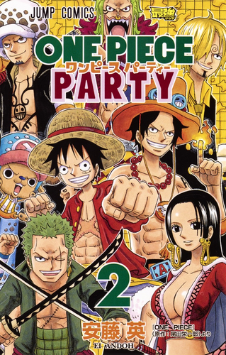 One Piece Party Volume 2