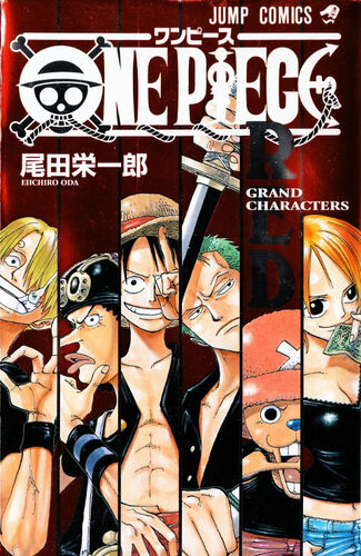 One Piece Red: Grand Characters
