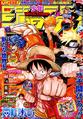 Shonen Jump 2011 numero 05-06