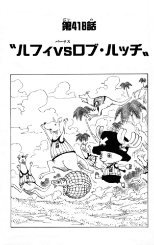 File:Chapter 418.png