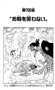 Chapter 706