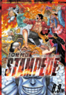 Chapter 945